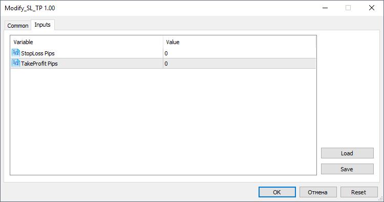 Modify SL TP - скрипт для МТ5, скачать бесплатно