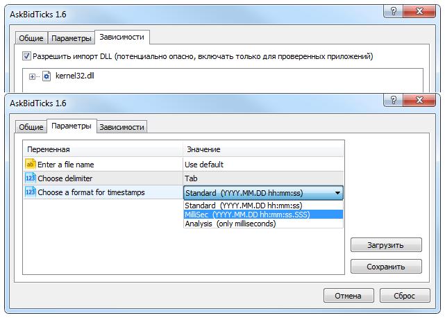 Ask Bid Ticks - скачать советник (эксперт) для MetaTrader 5 бесплатно