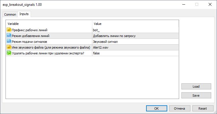 Breakdown signaling  - скачать советник (эксперт) для MetaTrader 5 бесплатно