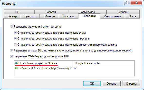 QuotesDemo  - скачать советник (эксперт) для MetaTrader 4 бесплатно