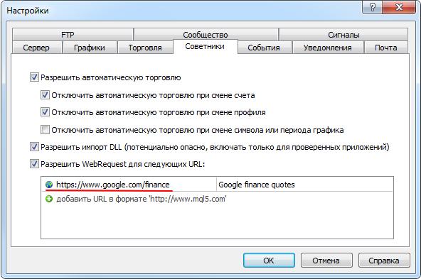 QuotesDemo  - скачать советник (эксперт) для MetaTrader 5 бесплатно