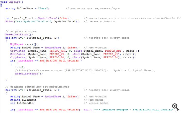 Выгрузка котировок (баров D1, W1, MN1) по всем инструментам в файлы csv. Uploading quotes (bars D1, W1, MN1) for all instruments to csv files - скрипт для МТ4, скачать бесплатно