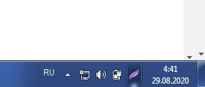 Боксовый Горизонтальный Профиль  - скачать индикатор для MetaTrader 4 бесплатно