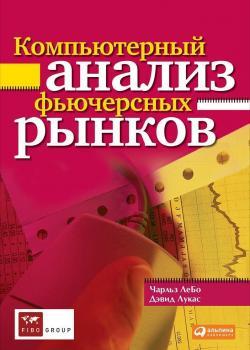 скачать книгу компьютерный анализ pdf