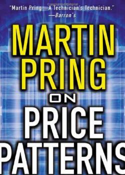 скачать книгу о ценовых моделях