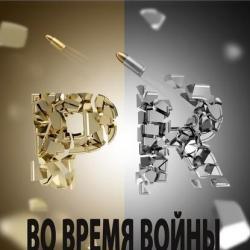 PR. вовремя войны (Яна Манова)