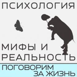 """Аудиокнига Как научиться говорить """"нет""""? (Александра Копецкая (Иванова))"""