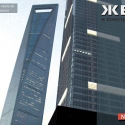 Журнал «ЖБИ и конструкции» №1/2011 - скачать книгу