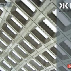 Журнал «ЖБИ и конструкции» №1/2012 - скачать книгу