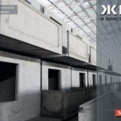 Журнал «ЖБИ и конструкции» №3/2012 - скачать книгу