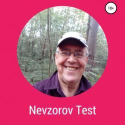 Nevzorov Test - скачать книгу