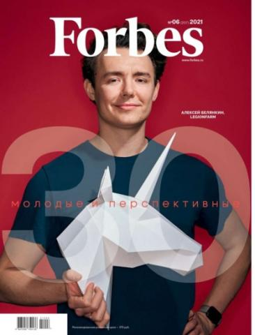 Forbes 06-2021 (Редакция журнала Forbes)