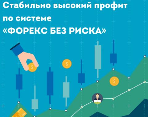 Бесплатное обучение форекс скачать книгу обучение на форексе в белгороде