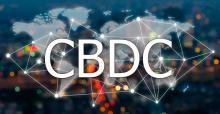 цифровая валюта центрального банка