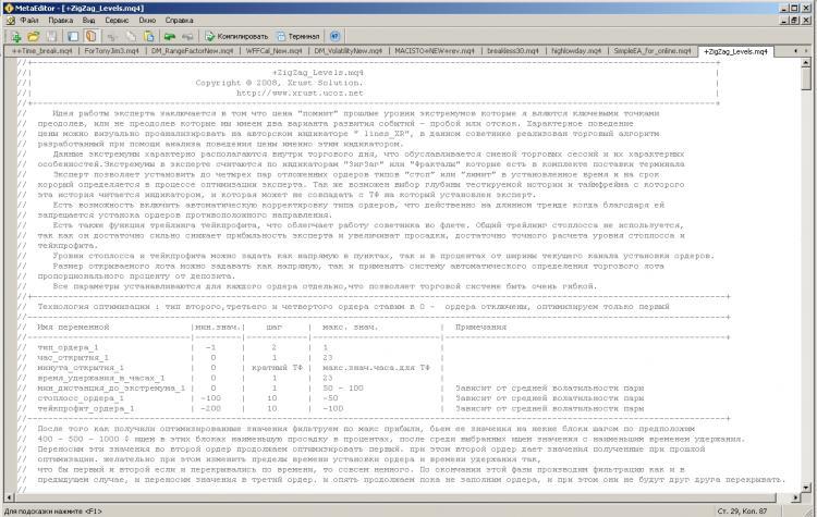 ZigZag_levels_XR  - скачать советник (эксперт) для MetaTrader 4 бесплатно